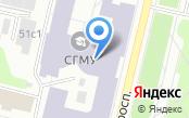 Первичная профсоюзная организация сотрудников СГМУ