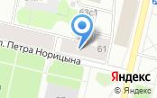 Управление по торговле и услугам населению Мэрии г. Архангельска