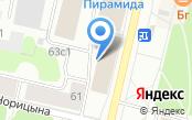 Общественная приемная депутата Архангельского областного собрания депутатов Сохина В.Б