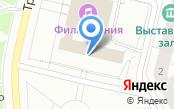 Приемная Президента РФ в Архангельской области