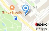 Департамент городского хозяйства Мэрии г. Архангельска