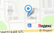 Автозапчасти на Усть-Двинской