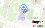 Архангельский детский дом №2