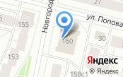 Главное бюро медико-социальной экспертизы Архангельской области