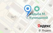 Архангельское лесничество