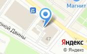 Отдел Военного комиссариата Архангельской области по Приморскому
