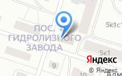 Отдел опеки и попечительства Администрации Маймаксанского территориального округа