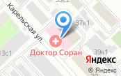 Ассоциация медицинских работников Архангельской области