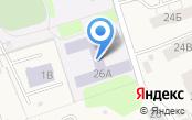 Боголюбовская средняя общеобразовательная школа