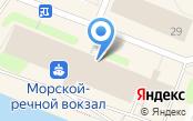 Северная бассейновая профсоюзная организация российского профсоюза работников морского транспорта