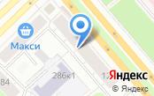 Приморский отдел ЗАГС Архангельской области
