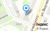 Следственное управление МВД России по Архангельской области