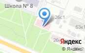 Главное бюро медико-социальной экспертизы по Архангельской области и Ненецкому автономному округу