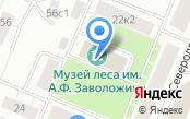 Единый лесопожарный центр Архангельской области, ГАУ