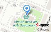 Единый лесопожарный центр Архангельской области