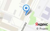 Уголовно-исполнительная инспекция Управления ФСИН России по Архангельской области