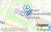Архангельский региональный бизнес-инкубатор
