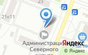 Общественная приемная депутата Архангельского областного собрания депутатов Поповой В.П