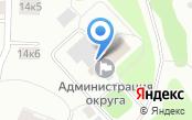 Администрация Исакогорского и Цигломенского территориальных округов