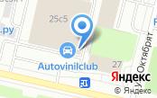Авто Винил Архангельск