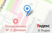 Архангельский центр социального обслуживания, ГБУ