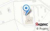Отдел полиции №2 УВД по г. Архангельску