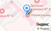 Архангельская городская клиническая больница №4