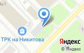 Архангельская, ФГБУ