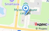 Архангельская ремонтно-эксплуатационная сервисная служба