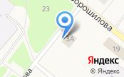Отдел надзорной деятельности г. Новодвинска