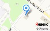 Региональное управление ФСБ РФ по Архангельской области