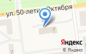 Отделение социальной защиты населения по г. Новодвинску