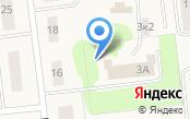 Новодвинский городской суд