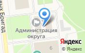 Администрация г. Новодвинска
