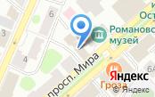 TianDe Кострома Тианде - Офис обслуживания компании