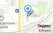 Всероссийское добровольное пожарное общество