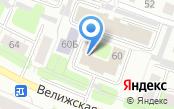 Отдел ГИБДД Управление МВД РФ по г. Иваново
