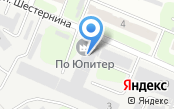 АЛЬФА ГАРАНТ