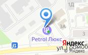 Petrol-Люкс