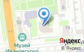 ЗАГС г. Иваново и Ивановского района