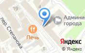 Отдел инспекций радиационной безопасности в Ивановской