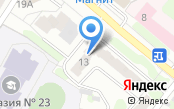 Управление жилищно-комунального хозяйства Администрации города Иваново