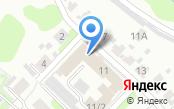 Межрайонная инспекция Федеральной налоговой службы №6 по Ивановской области