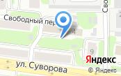 Главное бюро медико-социальной экспертизы по Ивановской области, ФКУ