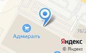 А-СЕРВИС