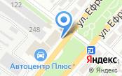 Армавирский Автоцентр плюс