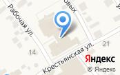 Архивный отдел Администрации городского округа Кохма