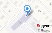Никольская специальная школа-интернат