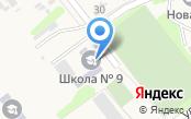 Средняя общеобразовательная школа №9 станицы Советской