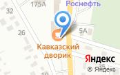 Магазин автозапчастей на Лермонтовской